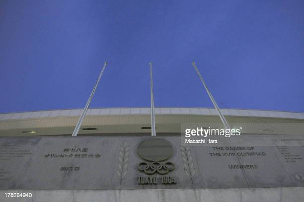 Monument of 1964 Tokyo Olympics on the National Stadium's main gate before the JLeague match between FC Tokyo and Sagan Tosu at the National Stadium...