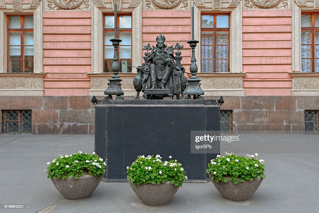 Monument to emperor Paul I in St. Petersburg : Stock Photo
