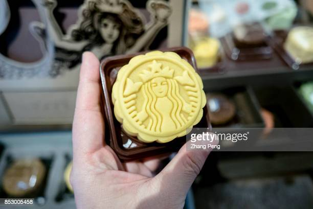 Moon cakes at Starbucks Every year Starbucks will supply the gift box of moon cakes specially for Chinese customers to celebrate the traditional...