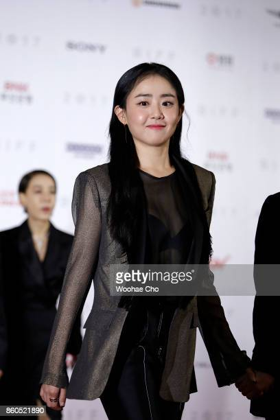 Moon Geunyoung attends the Opening Ceremony of the 22nd Busan International Film Festival on October 12 2017 in Busan South Korea