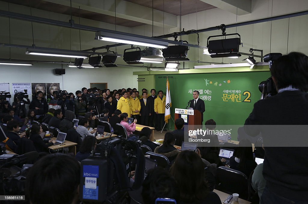 Moon Jae In, presidential candidate from the main opposition Democratic United Party, speaks during a press conference after learning Park Geun Hye, presidential candidate from the ruling New Frontier Party won the presidential election, at the party's headquarters in Seoul, South Korea, on Wednesday, Dec. 19, 2012. Moon, 59, conceded defeat, saying he was sorry he couldn't fulfill the expectations of his supporters. Photographer: SeongJoon Cho/Bloomberg via Getty Images