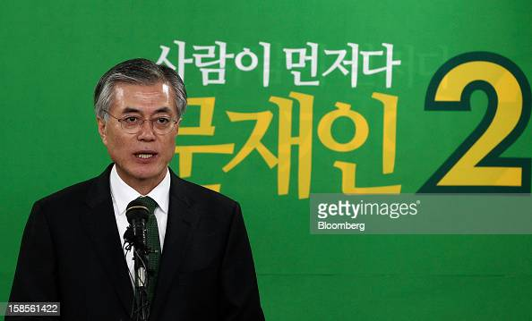 Moon Jae In presidential candidate from the main opposition Democratic United Party speaks during a press conference after learning Park Geun Hye...