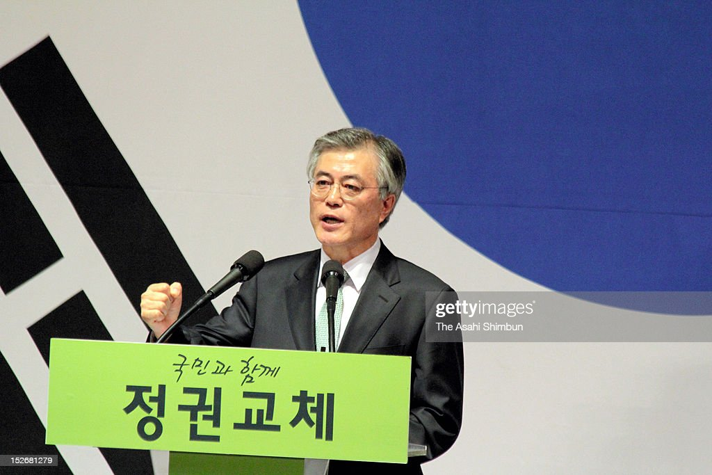 Moon Jae-in addresses as he was elected as opposition Democratic United Party's presidential election candidate on September 14, 2012 in Goyang, South Korea. South Korean presidential election will be held in December.