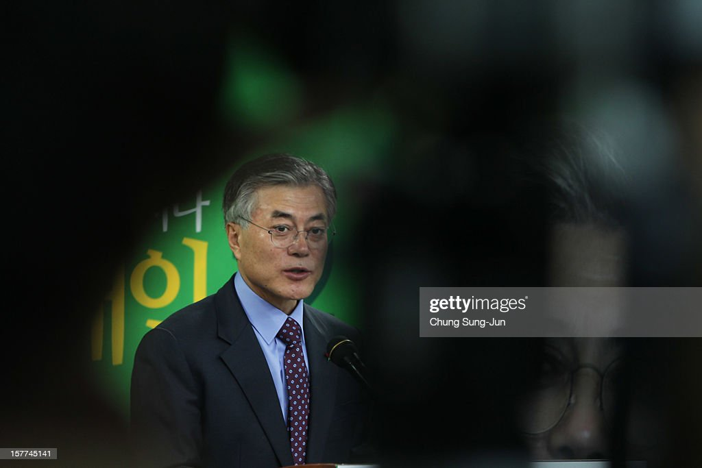 Moon Jae-In, presidential candidate of the main opposition Democratic United Party (DUP) attends during a press conference at the party headquarter on December 6, 2012 in Suwon, South Korea. South Korean will vote in the presidential election on December 19.