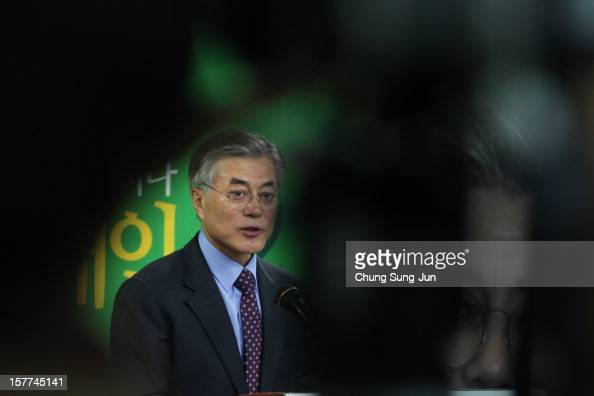 Moon JaeIn presidential candidate of the main opposition Democratic United Party attends during a press conference at the party headquarter on...