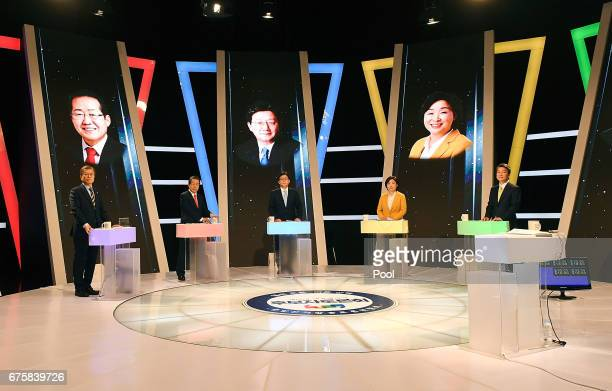 Moon Jaein the presidential candidate of the Democratic Party of Korea Hong Joonpyo presidential candidate of the Liberty Korea Party Yoo Seungmin...