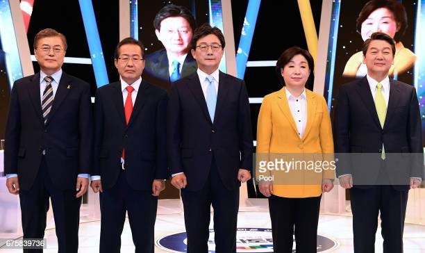 Moon Jaein the presidential candidate of the Democratic Party of Korea Hong Yongpyo presidential candidate of the Liberty Korea Party Yoo Seungmin...