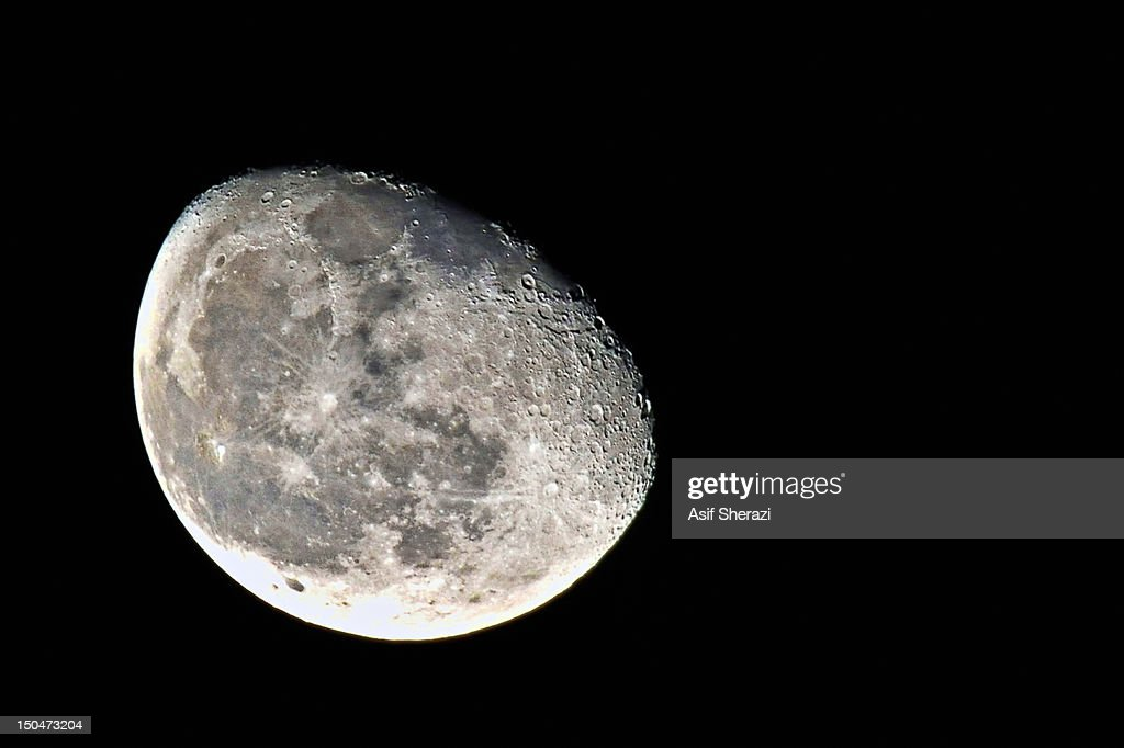 Moon View @ 840mm : Stock Photo