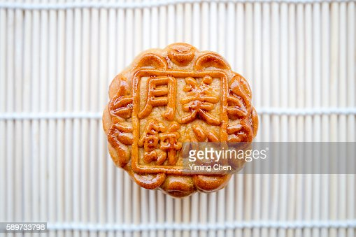 Mooncake for Mid-Autumn Festival in China