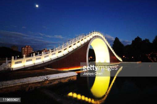 Moonlight bridge in Dahu Park : Stock Photo