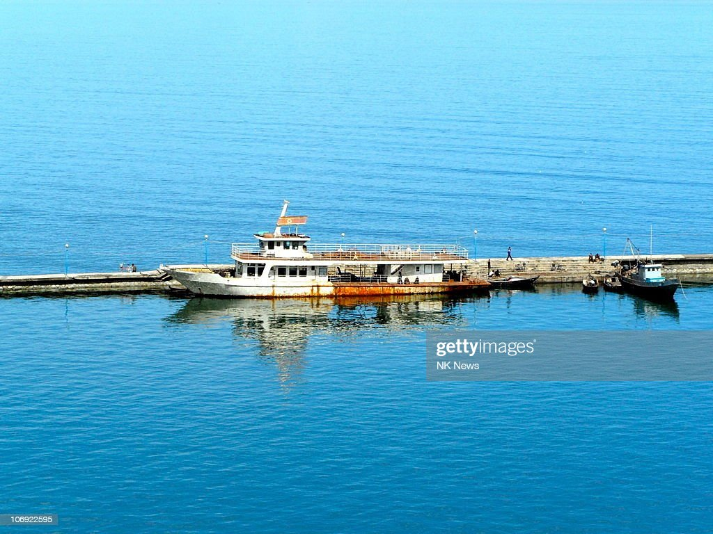 A moored boat is seen on September 19, 2010 in Wonson, North Korea.
