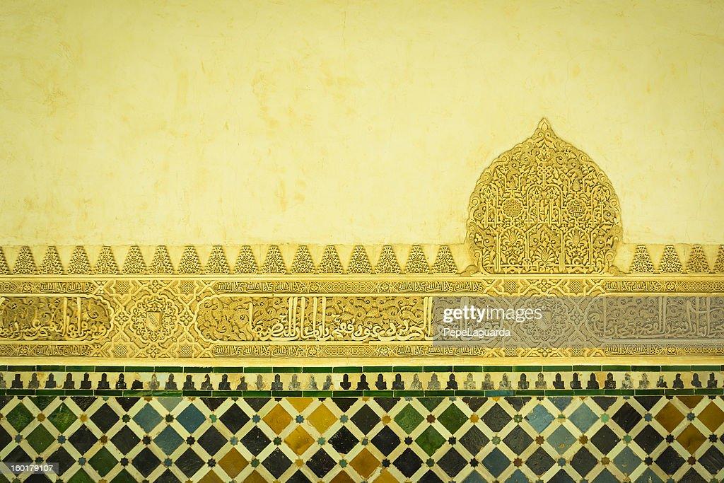 Maurische Einrichtung im Alhambra : Stock-Foto