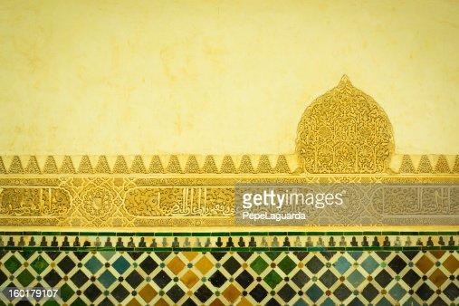 Arredamento in stile moresco Alhambra