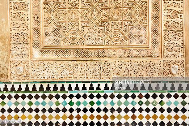 Moorish tiles in the Alhambra, Granada