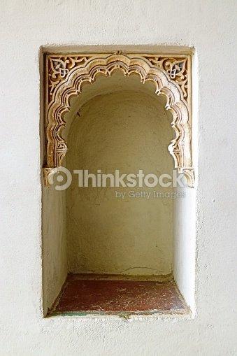 Moorish Wall Alcove On White Wall Stock Photo   Thinkstock