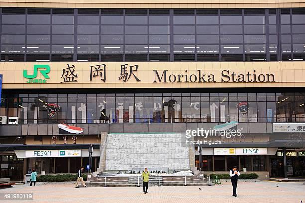 Morioka Railway Station, Japan
