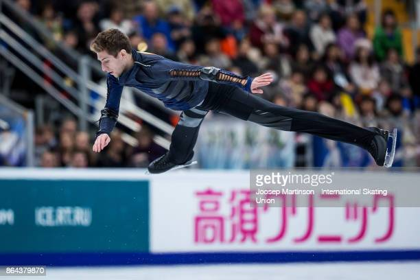 Moris Kvitelashvili of Georgia competes in the Men's Free Skating during day two of the ISU Grand Prix of Figure Skating Rostelecom Cup at Ice Palace...