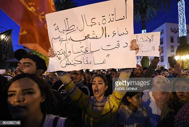 Moroccan trainee teachers protest in front of the parliament in Rabat on January 10 2016 against police violence that occured during their last...