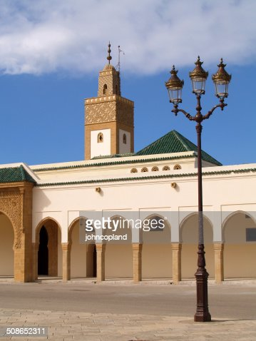 Morocco, Rabat. Ahl Fas Mosque. : Stock Photo