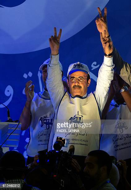 Morrocan Vice Secretary General of Morocco's Party of Authenticity and Modernity Ilyas El Omari gestures on stage after delivering a speech during a...