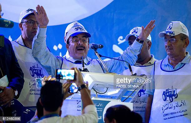 Morrocan Vice Secretary General of Morocco's Party of Authenticity and Modernity Ilyas El Omari gestures as he delivers a speech during a party...