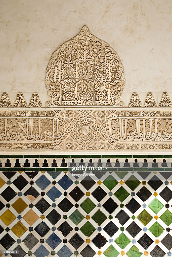 Mosaic and carving