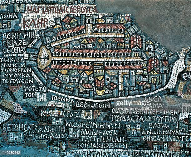 Mosaic map of Palestine and detail of Jerusalem Civilisation of Palestine 5th Century BC Jerusalem Museo Di Israele