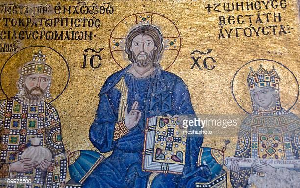 Mosaik von Jesus Christ