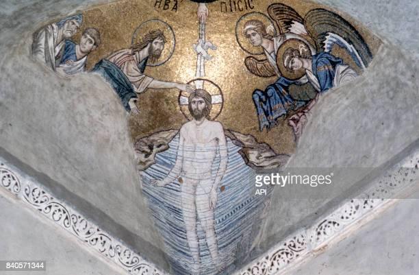 Mosaïque du monastère d'Osios Loukas Grèce