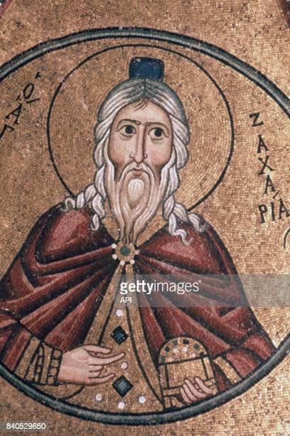 Mosaïque du XIème siècle dans le monastère d'Osios Loukas Grèce