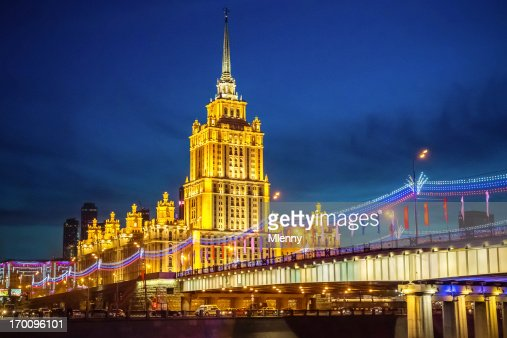 Moscow City at Night Russia : Stock Photo