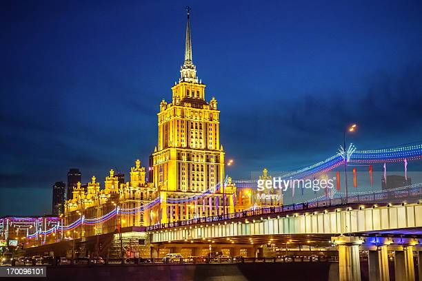 Moscow City at Night Russia