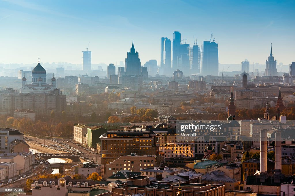 Moscow city. Bird's eye view