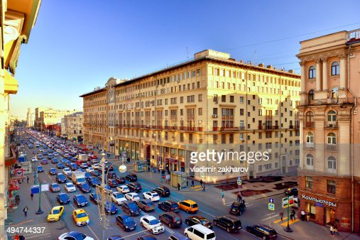 Moscow high street - Tverskaya , midday traffic : Stock Photo