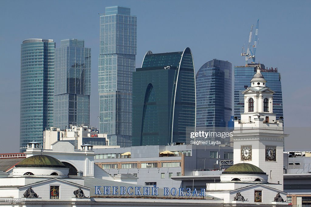 Moscow, Kievskaya and Moskva-City : Stock Photo