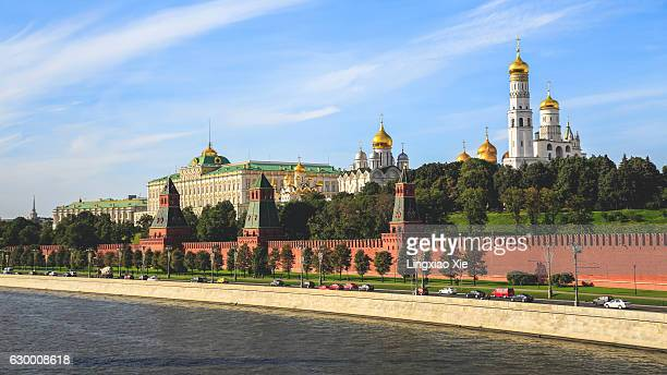 Moscow Kremlin along Moscow River and city highway, Russia