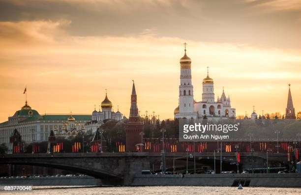 Moscow Kremlin along Moscow River at Sunset, Russia