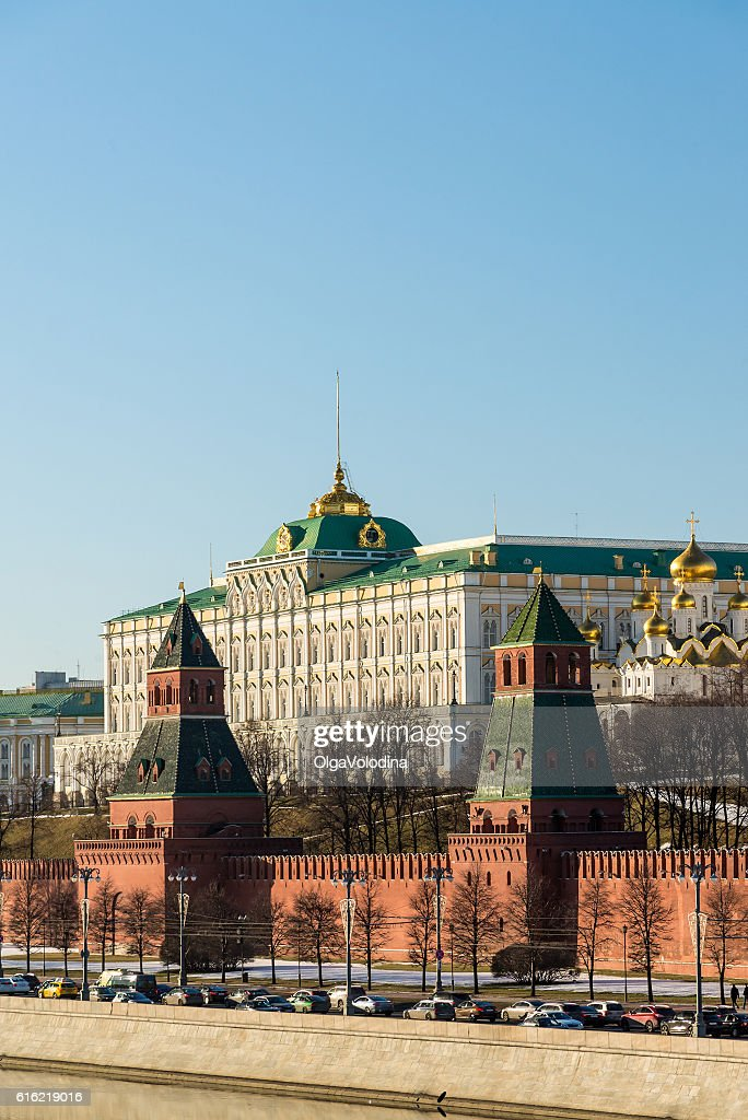 Moscow Kremlin and Grand Palace : Foto stock