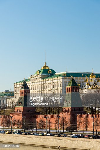 Moscow Kremlin and Grand Palace : Stock Photo