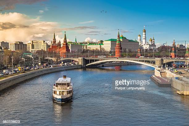 Moscow Kremlin and the Moskva River