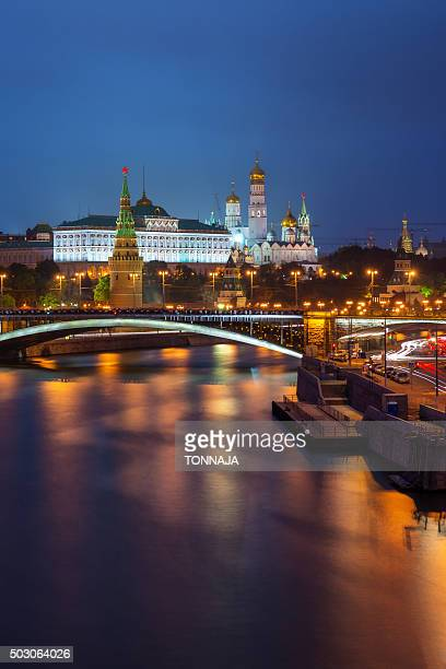 Moscow Kremlin Palace