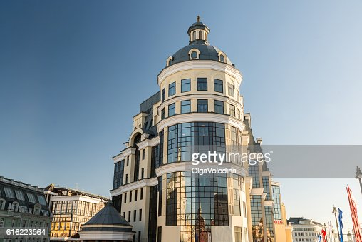 Moscow Main Territorial Department of Central Bank of  Russian Federation : Stock Photo