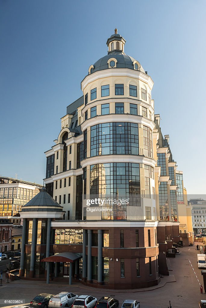Moscow Main Territorial Department of Central Bank of  Russian Federation : Bildbanksbilder