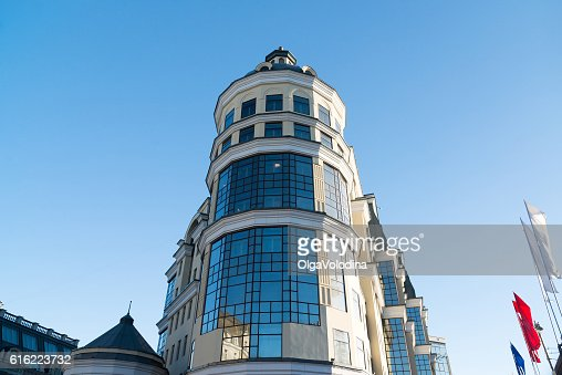Moscow Main Territorial Department of Central Bank of  Russian Federation : Stockfoto