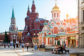 Moscow, Pedestrian street on the Red Square