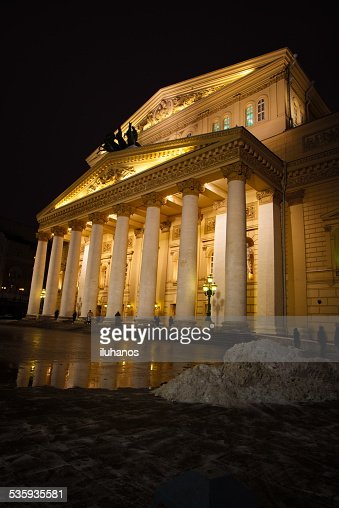 moscow : Stock Photo