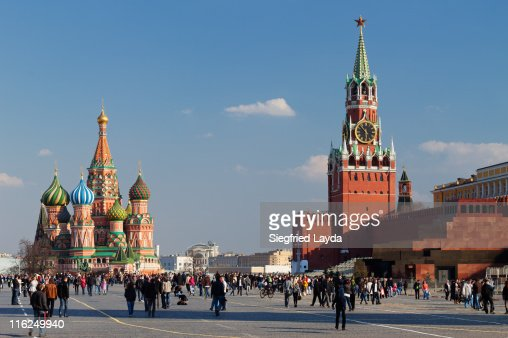 Moscow Red Square : Stock Photo