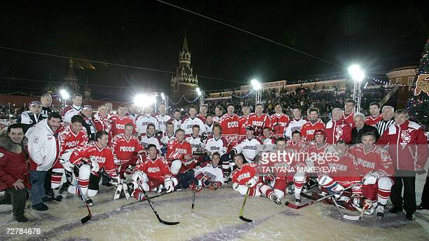 Participant of the charity hockey game World Stars vs Russian Stars pose for a picture after a mach at the Red Square in Moscow 09 December 2006 The...