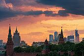 Moscow skyline at dusk.