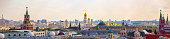 Moscow city panorama